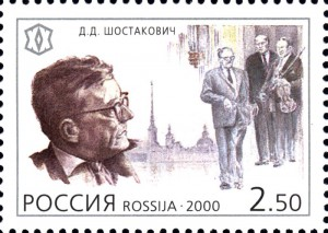 Russia-2000-stamp-Dmitri_Shostakovich